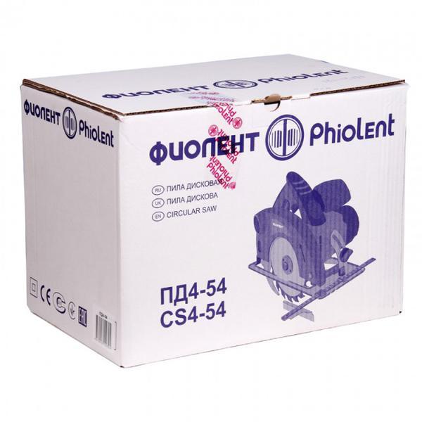 Пила дисковая ПД4-54  (в коробке)