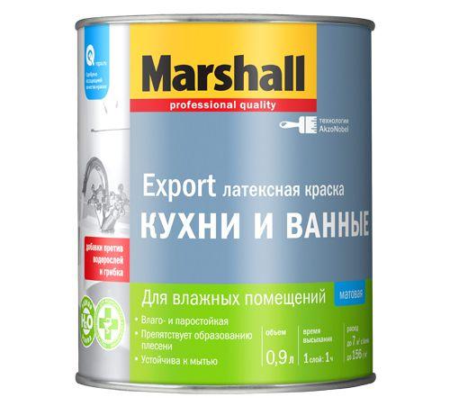 Краска 'Marshall' для кухни и ванной водно-дисперсионная для стен и потолков, 0,9л