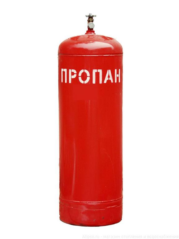 Газ 20 кг в баллоне  Метан, этан, пропан, бутан