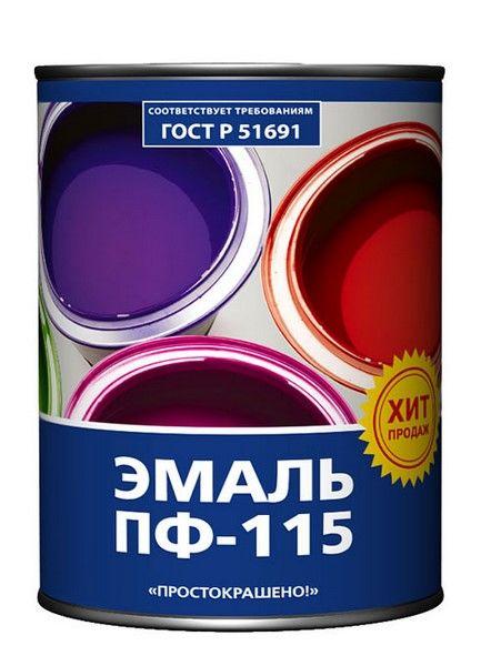 Краска Эмаль ПФ-115 'ПРОСТОКРАШЕНО' серая 0,9л