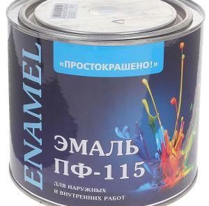 Краска Эмаль ПФ-115 'ПРОСТОКРАШЕНО' серая 1,9л