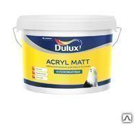 Краска 'Dulux' Acryl Matt в/д для стен и потолков матовая   база