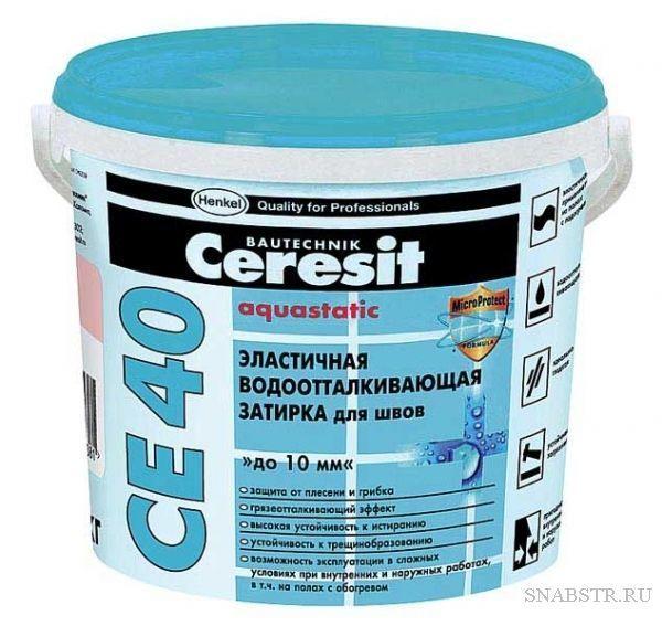 Затирка Графит 'Ceresit' СЕ-40/2  эластичная водоотал.противогриб