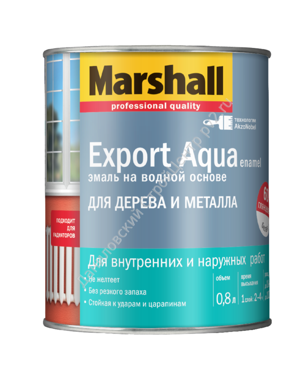 Эмаль'Marshall' Экспорт Аква на водной основе  п/мат. черная (0,8