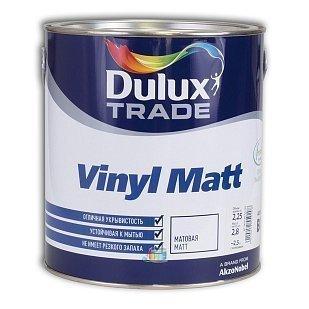 Краска 'Dulux' Trade Vinyl Matt в/д для стен и потолков матовая